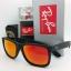 Ray Ban justin rb4165 622/6Q orange mirror thumbnail 1