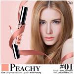 Cho Silky Matte Liquid Lipstick (01 Peachy โทนส้มอ่อนๆ)