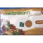 Hipo Slim Detox Gold สมุนไพรดีท็อกซ์ (1 กล่อง)
