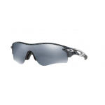 Oakley OO9206-11 RADARLOCK PATH CARBON FIBER Slate Iridium