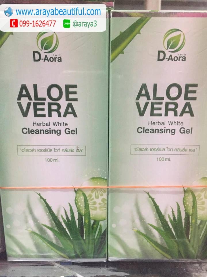เจลล้างหน้า ALOE AERA Herbal White Cleansing Gel by D-Aora