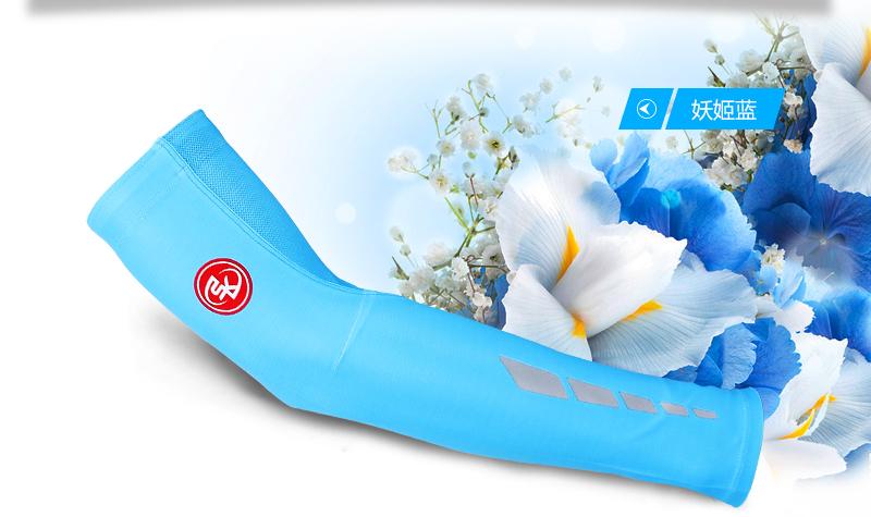 ปลอกแขนปั่นจักรยาน SOUKE ป้องกัน UV : ST0401 สีฟ้า
