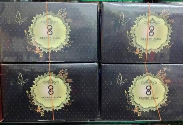 Secret Plus ซีเครท พลัส (อาหารเสริม ขาว อึ๋ม สบึม ฟิต) กล่องดำ