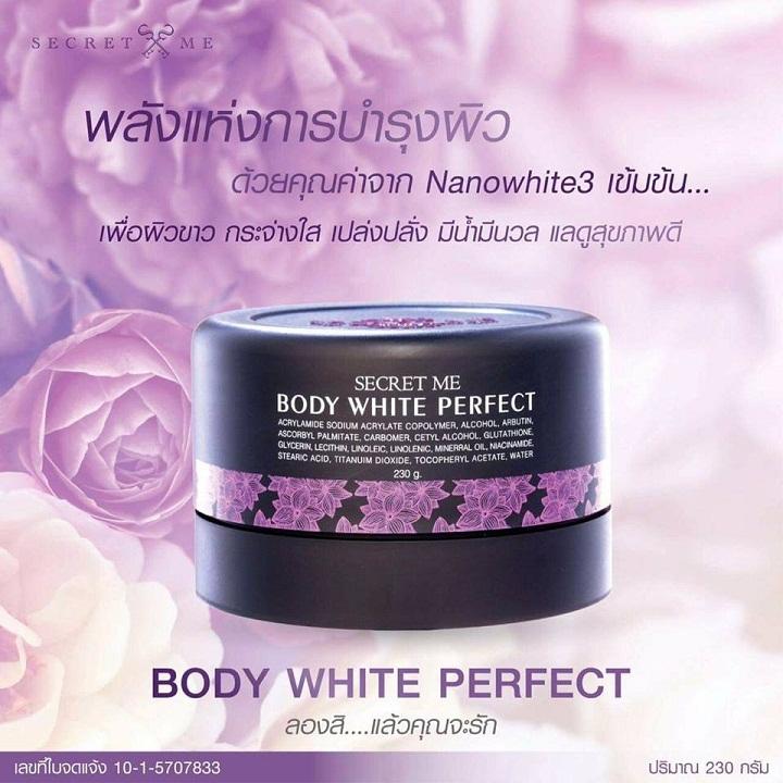 แป้งบุ๋มครีม Secret me Body White Perfect