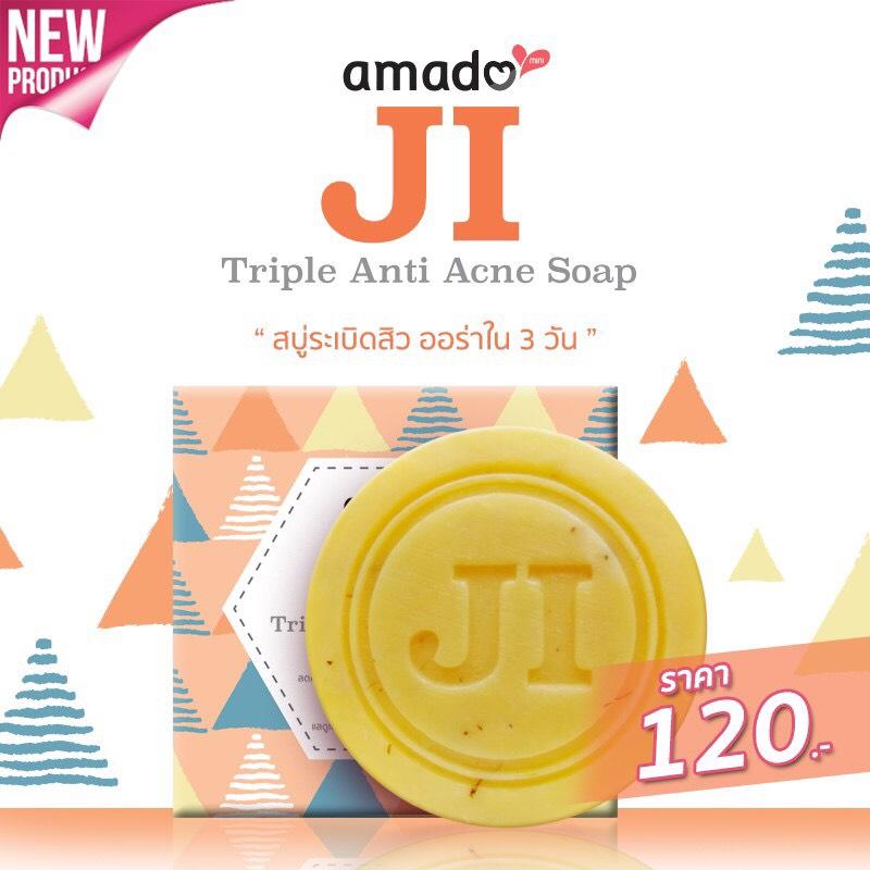 สบู่อมาโด้ เจไอ ทริปเปิ้ล แอนตี้ แอคเน่ โซป Amado JI Triple Anti Acne Soap