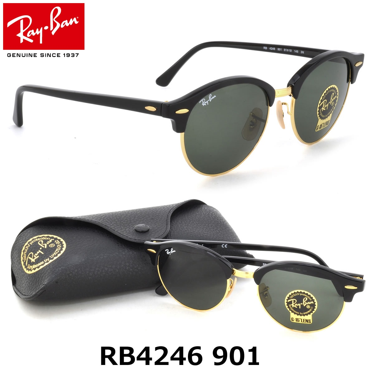Ray Ban RB4246 901 Clubround Black Gold 51mm