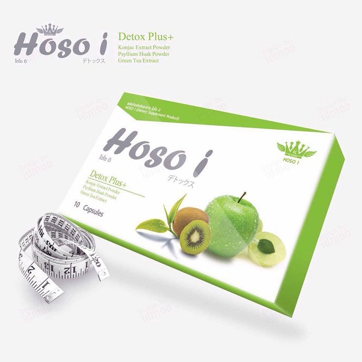 HOSO I Detox โฮโซอิ-ดีท็อกซ์