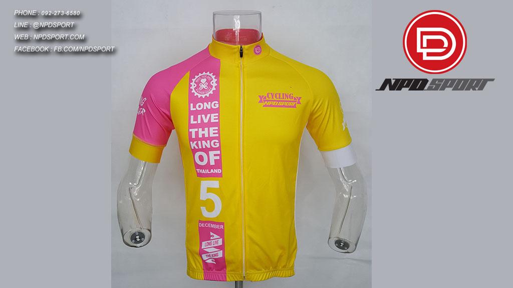 เสื้อปั่นจักรยานแขนสั้น LONG LIVE THE KING 2016 : NPD0401