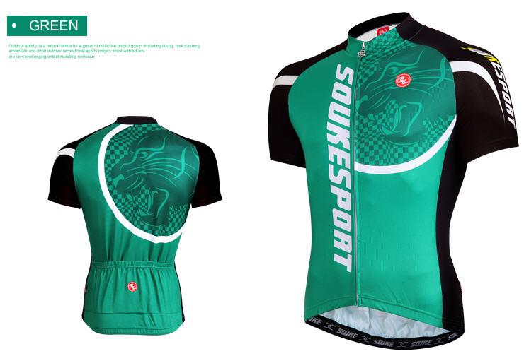 เสื้อปั่นจักรยานแขนสั้น SOUKE สีเขียว: CS3002