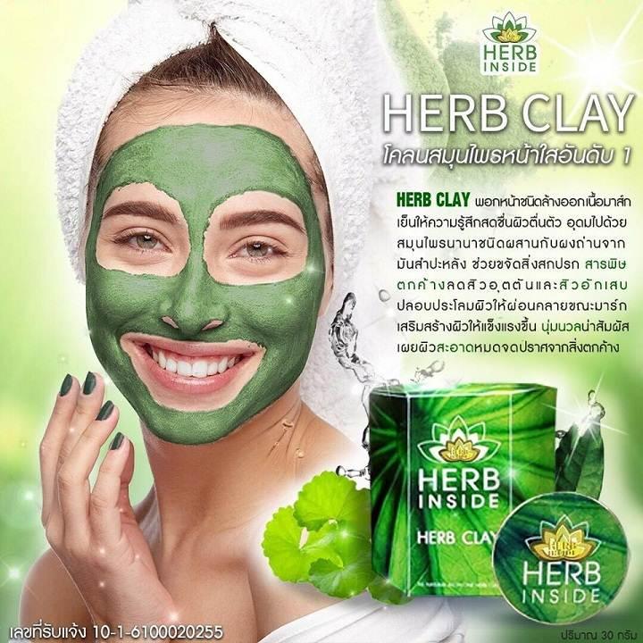 Herb Clay ครีมมาร์กโคลนสมุนไพรเฮิร์บ อินไซด์