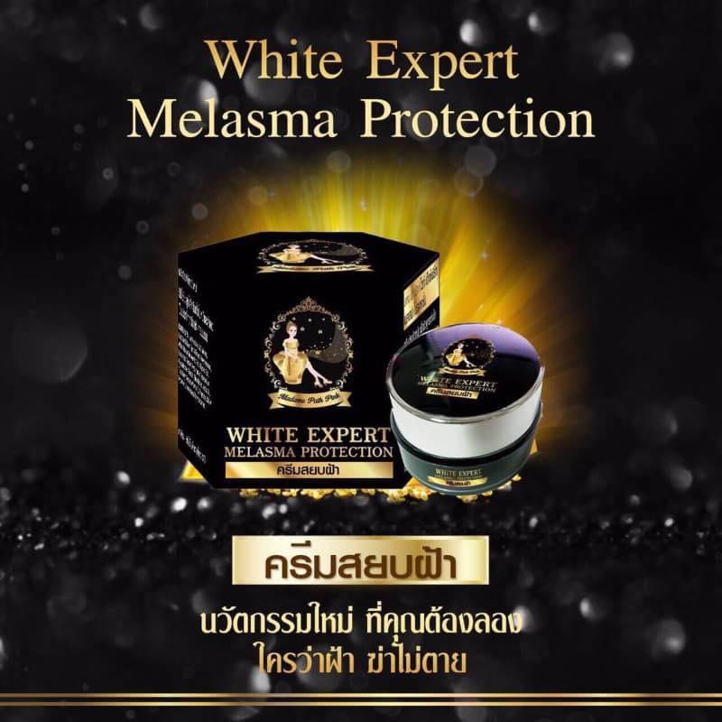ครีมสยบฝ้า White Expert Melasma Protection