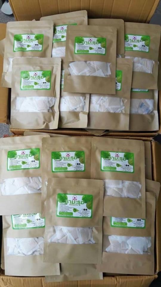 ชามะรุม HEALTHY TEA (ซองสีน้ำตาล)