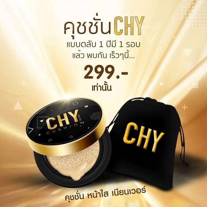 Chy cushion คุชชั่นโฮยอน (แบบตลับ)