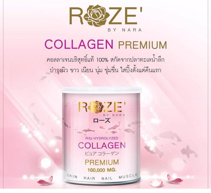 Roze' Collagen โรสคอลลาเจน by NARA