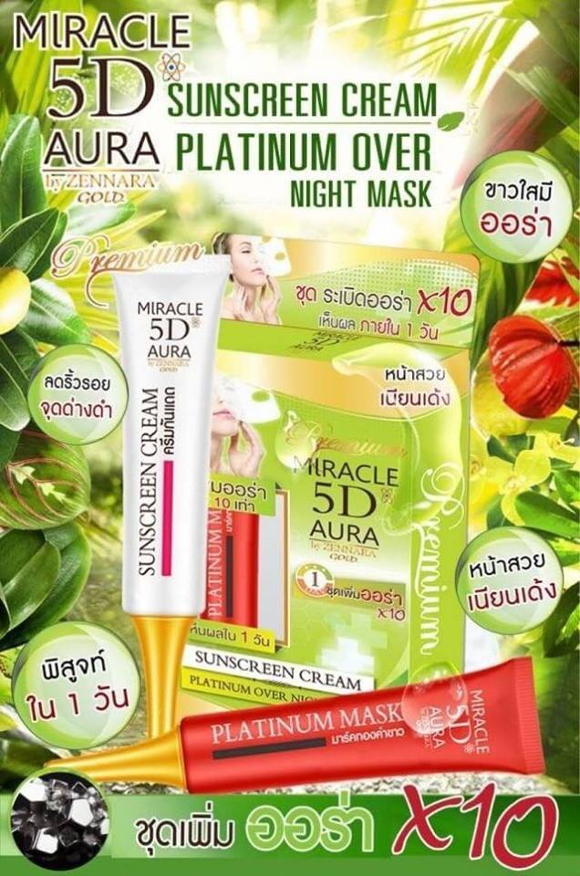 Sunscreen Cream 5D Miracle Aura In Zennara Gol (ชุดเพิ่มออร่า X10)