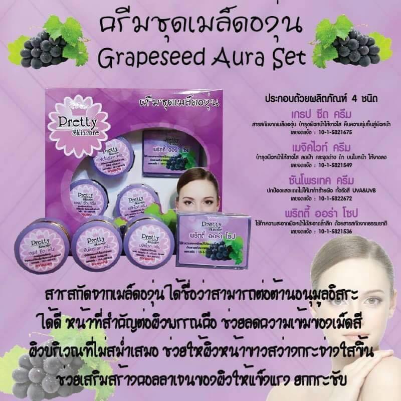 ครีมชุดเม็ดองุ่น Grapeseed Aura Set by Pretty Skincare
