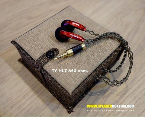 TY Hi-Z HP650 (650ohm)