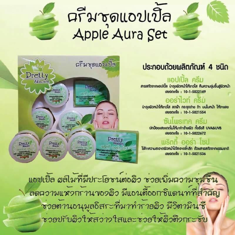 ครีมชุดแอปเปิ้ล Apple Aura Set by Pretty Skincare
