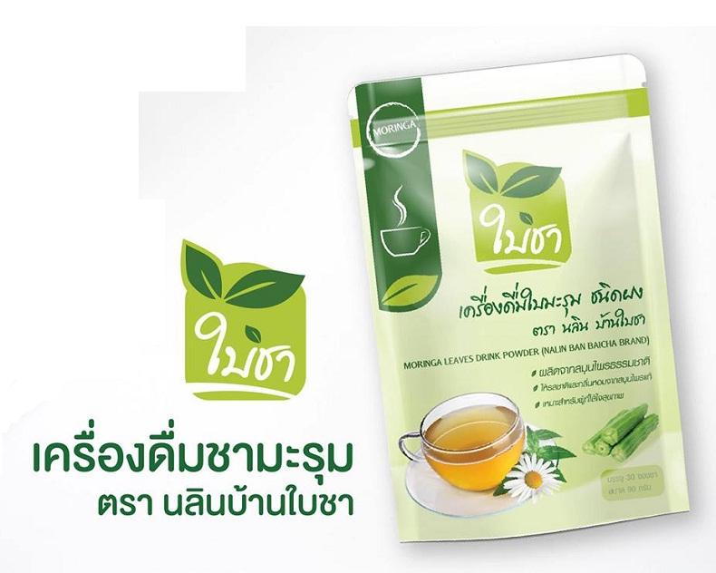 ชามะรุม ตรานลินบ้านใบชา Moringa Tea