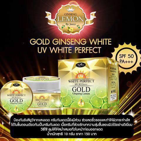 Gold ginseng lemon uv white perfect spf 50 pa + + By Jeezz (ครีมกันแดด)