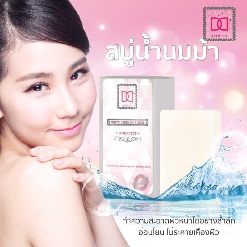 สบู่น้ำนมม้า D-Perfect whitening soap