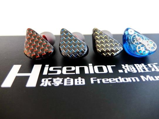 Hisenior Audio TD1