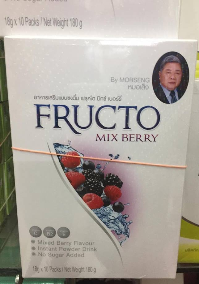 Fructo Mix Berry ฟรุคโต มิกซ์เบอร์รี่ (หมอเส็ง)
