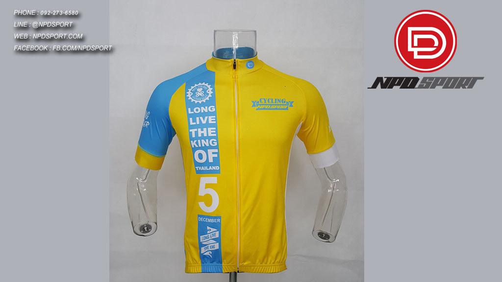 เสื้อปั่นจักรยานแขนสั้น Evo Type LONG LIVE THE KING 2016 : NPD0406