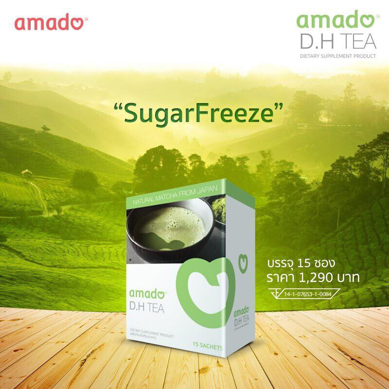 AMADO D.H. TEA ชาเขียว ชาลดเบาหวานและความดัน