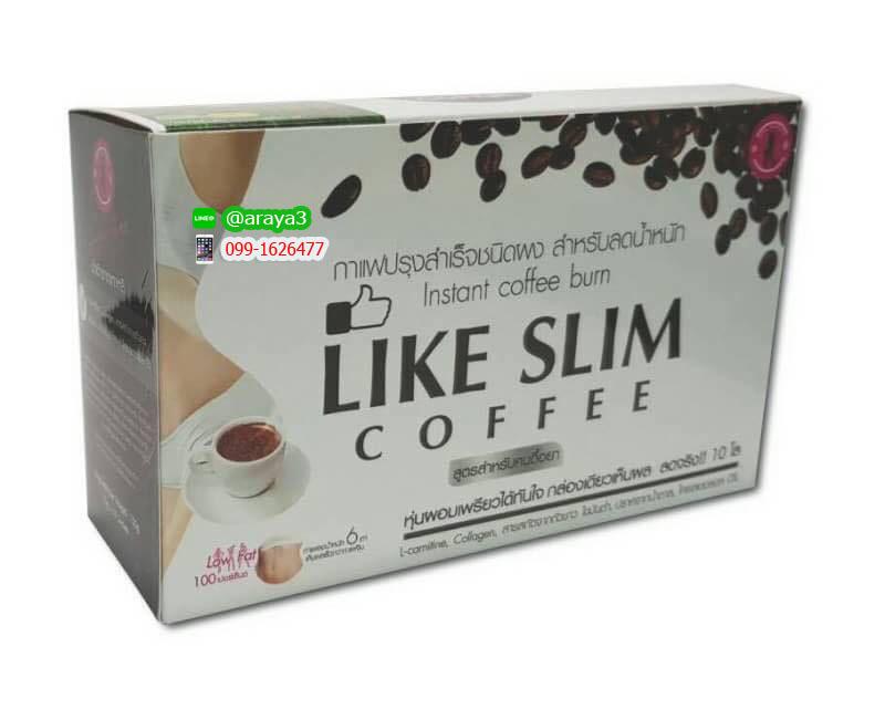 Like Slim Coffee ไลค์สลิมคอฟฟี่ by IDOL กาแฟลดน้ำหนัก
