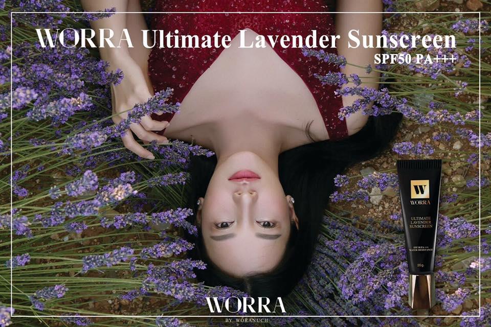 ครีมกันแดดนุ่น วรนุช WORRA Ultimate Lavender Sunscreen SPF50 PA+++
