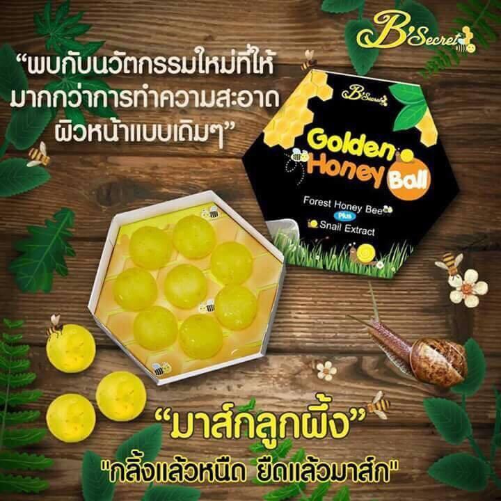 มาส์กลูกกลิ้งผึ้ง Golden Honey Ball B'secret