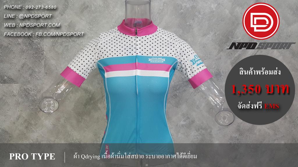 เสื้อปั่นจักรยานแขนสั้นผู้หญิง Pro Type Black-X Women : NPD0402