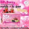 LS Celeb GP Barry จีพีแบรี่ แอลเอส เซเล็ป