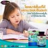 ขายAuswelllife Smart Algal DHA (วิตามินบำรุงสมอง สายตา)