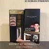 ชุดที่เขียนคิ้วน้องฉัตร Browit Kit Set By Nongchat (ฟรี สติ๊กเกอร์เขียนคิ้วเบอร์ 5/2 คู่)