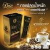 Dao Coffee กาแฟลดน้ำหนัก เกรด Gold (รสออริจินนอล)