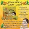 ครีมชุดขมิ้นไพร Cucumin Aura Set by Pretty Skincare