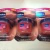 Vaseline Lip Therapy Rosy (โรซี่ลิป) บำรุงริมฝีปาก