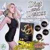 DD Diet & Detox อาหารเสริมลดน้ำหนัก