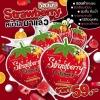 วิตามินสตอเบอรี่ Strwberry vitamin