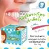 ยาสีฟันสมุนไพร ฟันสวย By Phoca