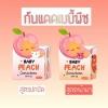 กันแดดเบบี้พีช Babypeach sunscreen SPF 50