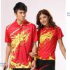 ชุดแบดมินตัน เสื้อแบดมินตัน LI-NING สีแดง : 419