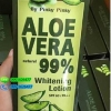 โลชั่นอโลเวล่า ALOE AERA 99% SPF 60 / PA++