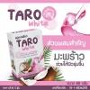 สบู่ขาวเผือก Taro White Collagen