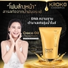 KROKO Croco oil facail foam ครอคโค่ ออย เฟเชียล โฟม