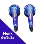 VE Monk Plus สีน้ำเงินใส