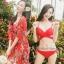 บิกินี่ ชุดว่ายน้ำ ทูพีช พร้อมเสื้อคลุมลายดอก สีแดง thumbnail 1