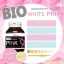 Bio White Pink Gluta Plus ไบโอไวท์พิ้ง กลูต้าพลัส thumbnail 5